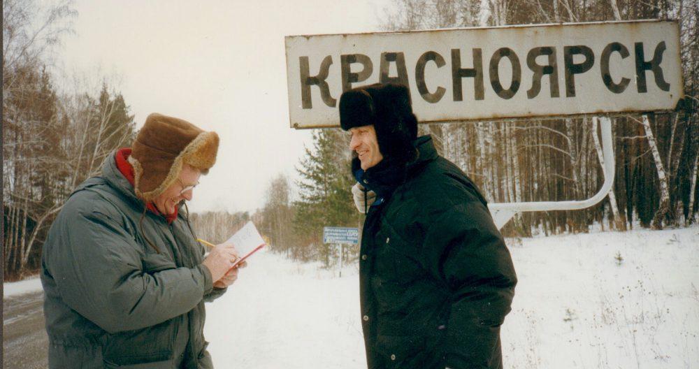cropped-krasnojarsk97-e1479465117925-2.jpg